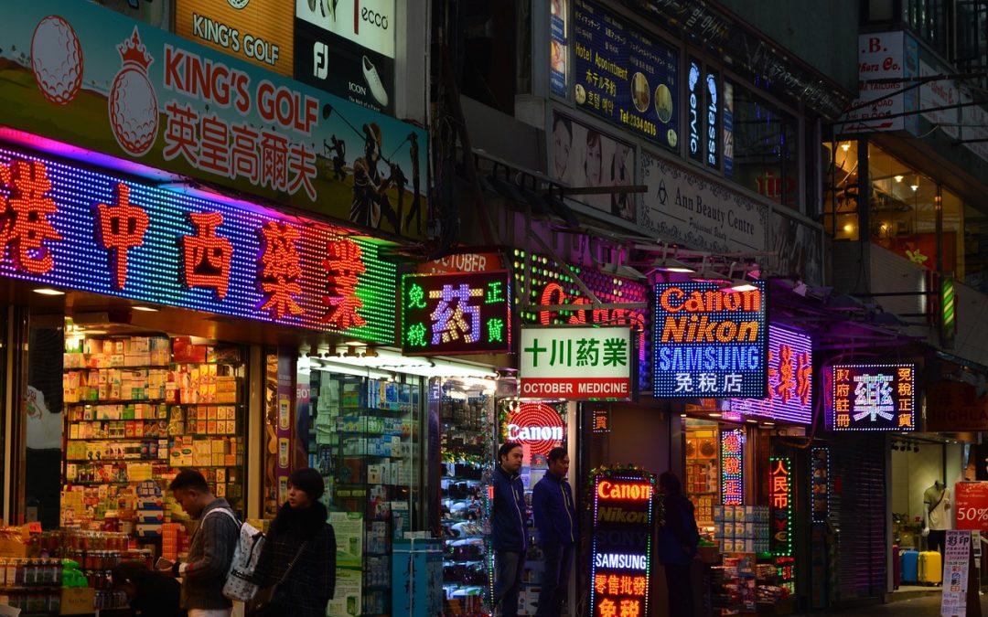 Лицензии на бизнес в Гонконге
