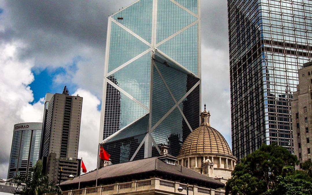 Открытие Банковского Счета для Компании в Гонконге — Основные  Требования
